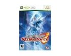 dynasty warriors - strikeforce [xbox360]