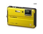 lumix dmc-ft2 jaune