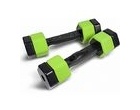 adjustable weight dumbbell in black [wii]