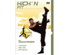 Fitness Zone 11 - Kick N' Fit