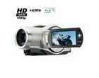caméscope full hd blu-ray dz-bd70e